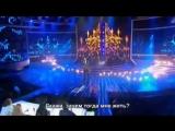 Александр Балыков - Если б не было тебя - ФАКТОР А 2 - Джо Дассен (субтитры) - 240p