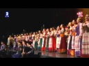Їхали козаченьки - Kuban Cossack Choir (2011)