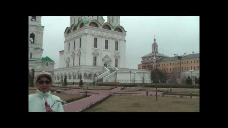 Большая прогулка по Астрахани. Мы в России после большого путешествия по Средней Азии!