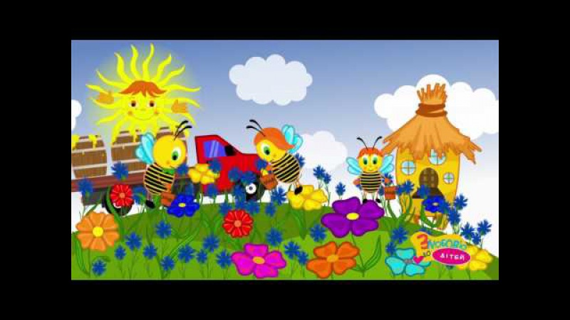 ВУЛИК - розвиваючий мультик пісенька для дітей українською мовою від 1 року