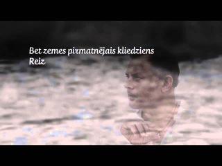 IGO (Rodrigo Fomins) - Laika upe