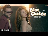 Beat Chakde - Vicky Ft. Samy Y    Punjabi Song 2017    VS Records