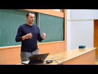 Лекция №9: Разработка безопасного кода