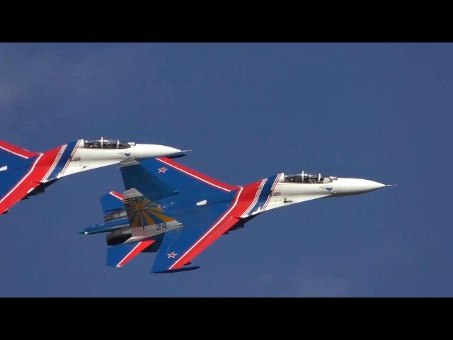 Русские Витязи Высший пилотаж с радиообменом МАКС 2015