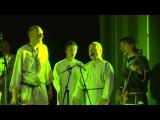 Фолк-рок опера ЗОВ фрагменты постановки