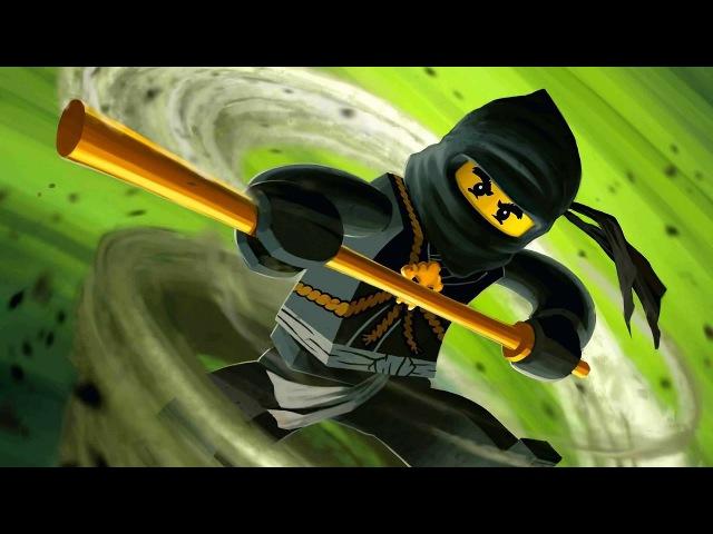 Мультфильм Лего Ниндзяго 1 Сезон 2 Серия - Золотое Оружие на русском языке. Лего Ниндзяго Мультики
