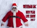 WETERAN MC - Бабье лето cover / Новогоднее LIVE Выступление 2017