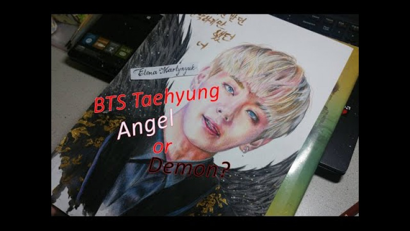 BTS | TAEHYUNG Angel or Demon drawing (by Elena Martynyuk)