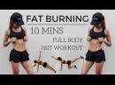 10 min Full Body HIIT Workout - FAT BURNING No Equipment 10分鐘超燃脂全身間歇訓練 - 無需器材訓練