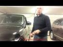 Комплект охраны и доступ без ключа в автомобиль Range Rover
