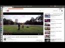 Как скачать видео с YouTube (