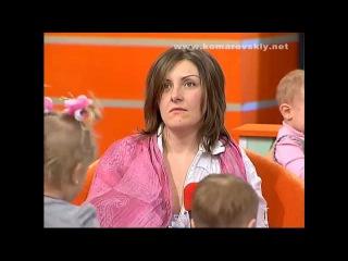 Как реагировать на истерики ребёнка? - Доктор Комаровский