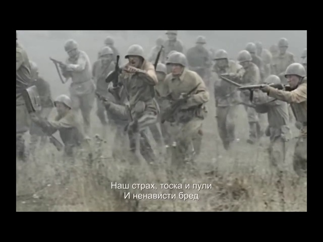 ПЛАЧЕТ СОЛДАТ исп Евгений Лазарев