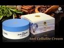 Антицеллюлитный крем - Halo Anti Cellulite Cream. Новый продукт компании Dr. Nona