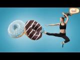 Как ускорить метаболизм и похудеть.  Худеем правильно