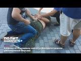 Боевику АТО вломили люлей в Днепропетровске (расширенная версия)