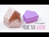 Origami House Box 🏠 Dolls House ♥︎ DIY ♥︎ Paper Kawaii