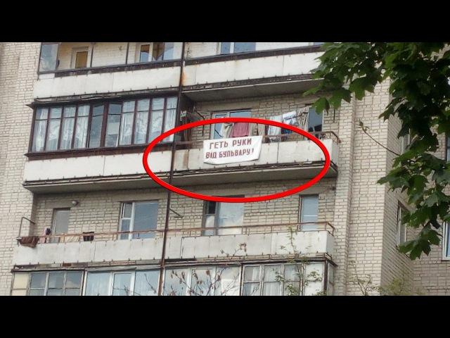 На Петлюри таки почали будівництво готелю (09.06.2017)