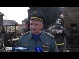 Последствия пожара в Никольске репортаж с места ЧП