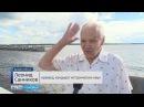55 лет назад в Архангельске побывал глава советского Правительства - Никита Хрущёв