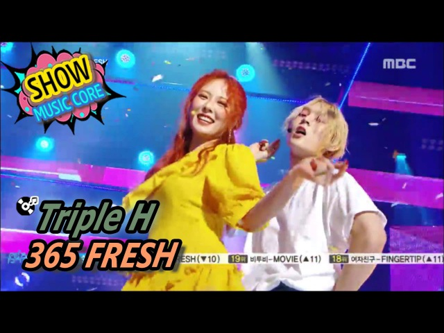 [HOT] Triple H - 365 FRESH, 트리플 H - 365 FRESH Show Music core 20170520