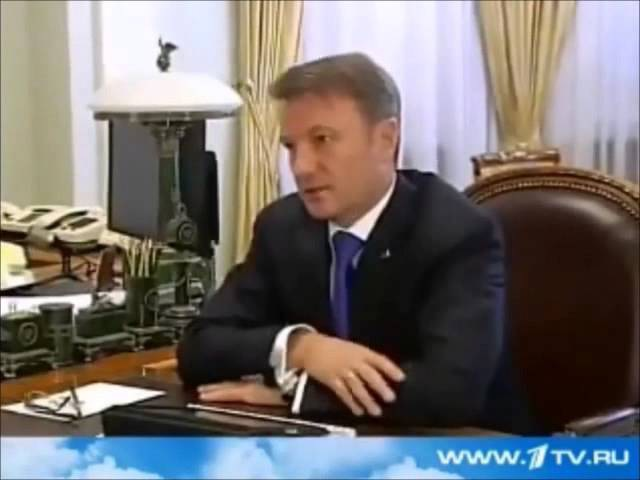Путин назвал Сбербанк Жуликами
