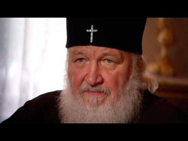 «Мывсе равны перед Богом». Документальный фильм к70-летию Патриарха Кирилла