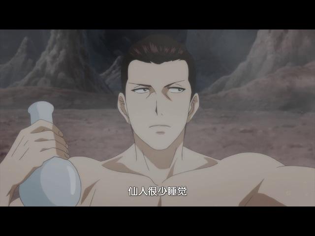 Дьявольское кольцо The Devil Ring / Jie Mo Ren серия 11