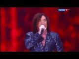 Валерий Леонтьев - Это любовь (Песня года 2016)