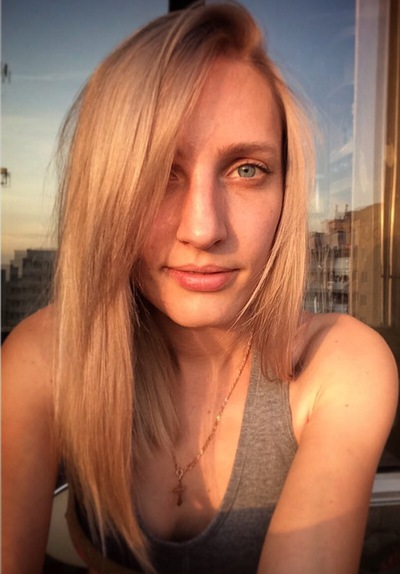 Svetka Trushechkina