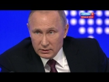 Большая пресс-конференция Владимира Путина 2016 (23.12.2016)
