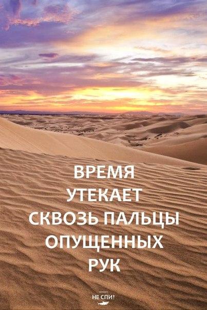 Фото №456239025 со страницы Елены Касиловой