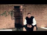 Песочные Люди ft. Баста - Весь Этот Мир