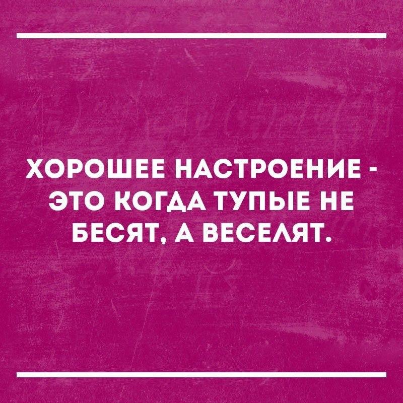 Наська Верба   Киев