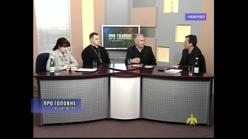 Про головне в деталях Екологія Івано Франківщини