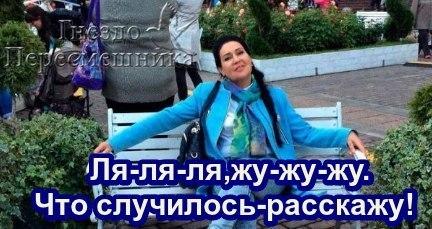 https://pp.userapi.com/c637516/v637516146/6f59f/OsK6dG0cplY.jpg