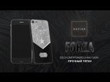 Испытание выстрелом Caviar iPhone 7 Forza