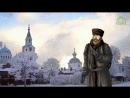 14 января: Преподобномученик Иеремия (Леонов), монах.