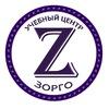 Учебный центр Зорго