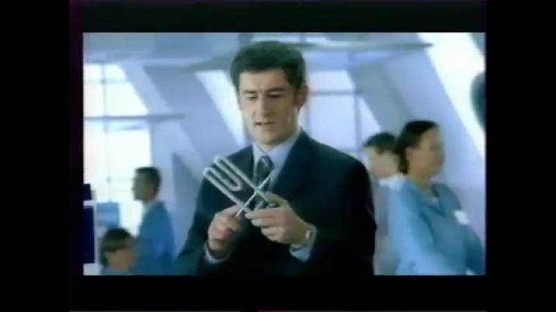 (staroetv.su) Реклама (ТВЦ, 08.02.2003) (2)