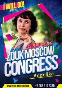 Анжелика Снопкова