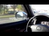 Каркасные автошторки на клипсах