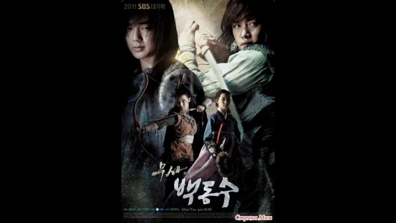 Мечом управляет не рука - Воин Пэк Тон Су
