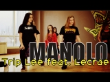 Trip Lee – Manolo feat. Lecrae | choreography by Perova Nastya