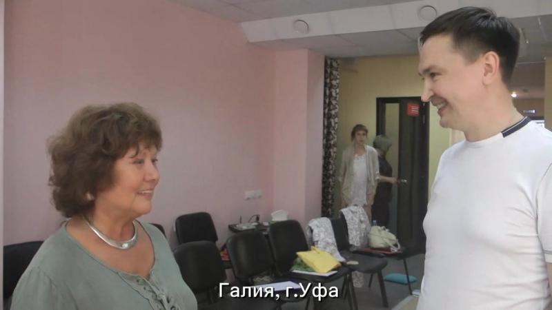 Отзывы о Тушире после семинара Главное-Здоровье! в г.Уфа_1