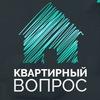 """Магазин """"Квартирный Вопрос"""" полоцк-новополоцк"""
