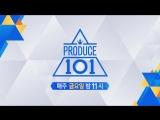 PRODUCE 101 season2 [101 셀프캠] 101 TV_릴레이CAMㅣ태현→인수→대휘 170519 EP.7