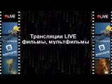 черепашки-ниндзя фильм 2014 Full HD , качество видео ВК 720 HD