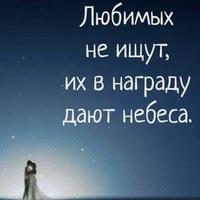 Гузель Дибаева