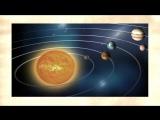 Учебник офицеров царской армии 1897 г. Жизнь на других планетах